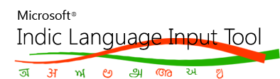 Type Indian Languages Anywhere